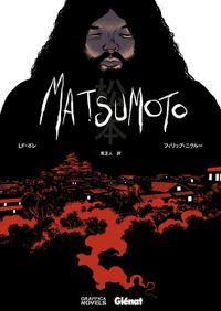 MATSUMOTO(G-NOVELS)