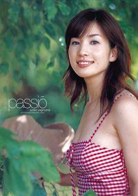 柳沼淳子 写真集 『 passio 』