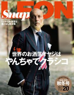 Snap LEON vol.20-電子書籍