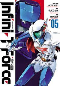 Infini-T Force(5)