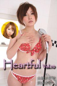 Heartful Vol.10 / 大城かえで 沢本あゆ