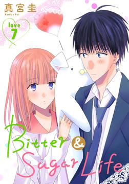 Bitter&Sugar Life[1話売り] story07-電子書籍