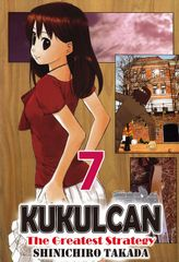 KUKULCAN The Greatest Strategy, Volume 7