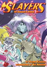Slayers: Volume 6