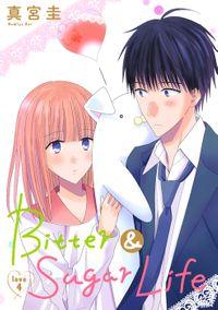 Bitter&Sugar Life[1話売り] story04