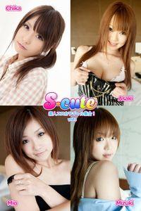 【S-cute】素人エロカワギャル集合! vol.3
