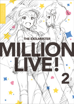 THE IDOLM@STER MILLION LIVE! CARD VISUAL COLLECTION VOL.2-電子書籍