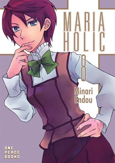 Maria Holic Volume 08
