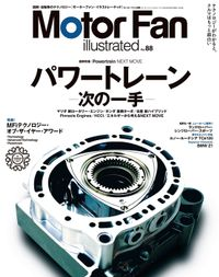 Motor Fan illustrated Vol.88