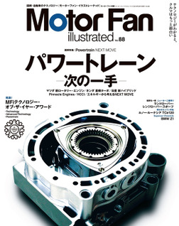Motor Fan illustrated Vol.88-電子書籍