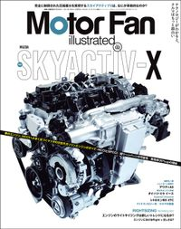 Motor Fan illustrated Vol.132