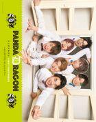 PANDA DRAGON FIRST PHOTOBOOK ~はじめてのしゃしんしゅう~ 【電子版特典付】