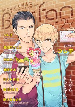 BOYS FAN vol.29-電子書籍