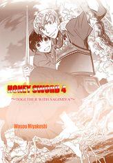 Honey Sword (Yaoi Manga), Volume 4