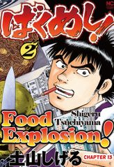 FOOD EXPLOSION, Chapter 13