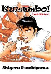 Kuishinbo!, Chapter 16-3