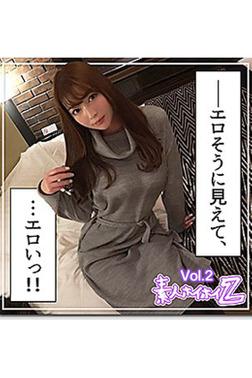 【素人ハメ撮り】アリス Vol.2-電子書籍