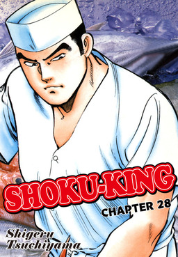 SHOKU-KING, Chapter 28