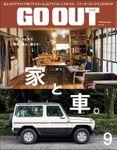 GO OUT 2020年9月号 Vol.131