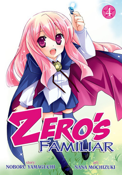 Zero's Familiar Vol. 4-電子書籍