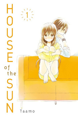 House of the Sun Volume 1-電子書籍