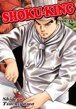 SHOKU-KING, Volume 15