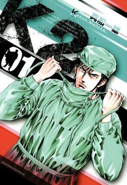 【27%OFF】K2【1〜34巻セット】-電子書籍