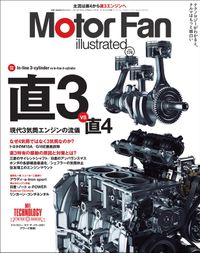 Motor Fan illustrated Vol.174