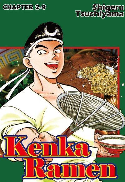 KENKA RAMEN, Chapter 2-9