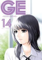 GE: Good Ending 14