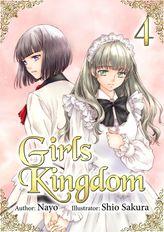 Girls Kingdom: Volume 4