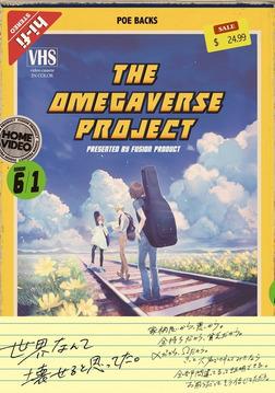 オメガバース プロジェクト-シーズン6-1-電子書籍