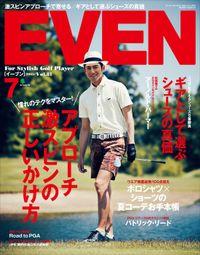 EVEN 2015年7月号 Vol.81