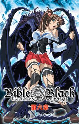 【フルカラー】Bible Black<ディレクターズカット>~第六章・黒の降臨~-電子書籍