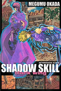 SHADOW SKILL black wing