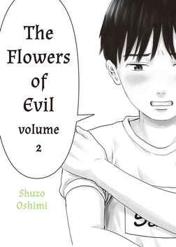 The Flowers of Evil 2-電子書籍