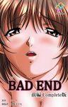 【フルカラー】BAD END 前編 Complete版