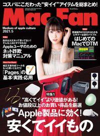 Mac Fan 2021年5月号