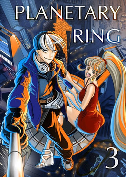 Planetary Ring, Chapter 3