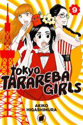 Tokyo Tarareba Girls Volume 9