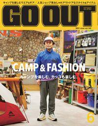 GO OUT 2021年6月号 Vol.140