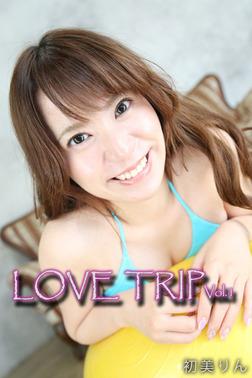 LOVE TRIP Vol.1 / 初美りん-電子書籍