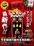 ファミ通App NO.034 Android