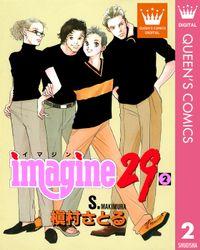 imagine29 2