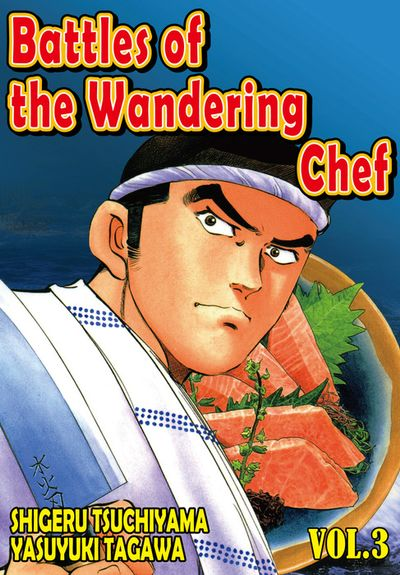 BATTLES OF THE WANDERING CHEF, Volume 3