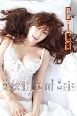 Cica Mystique of Asia【image.tvデジタル写真集】-電子書籍