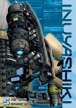 Inuyashiki 5-電子書籍