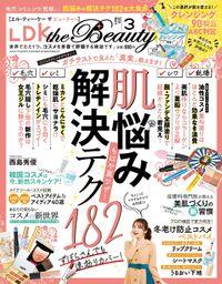 LDK the Beauty (エル・ディー・ケー ザ ビューティー)2020年3月号