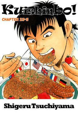 Kuishinbo!, Chapter 23-3