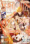 Comic ZERO-SUM (コミック ゼロサム) 2020年11月号[雑誌]